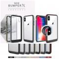 Goospery Bumper X Case for iPhone 11 6.1  [Silver]