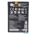 Battery for LG Nexus 4