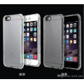 Air Bag Cushion DropProof Crystal Clear TPU Soft Rubber Case Cover For iPhone 6/6s Plus [Grey]