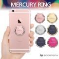 Mercury Ring [Hot Pink / Rose Gold]