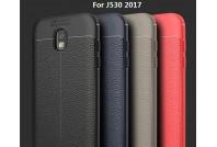 Samsung Galaxy J5 Pro J530 Case (52)