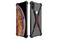 iPhone X /XS Case (246)