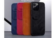 "iPhone 13 Pro (6.1"") Case (80)"