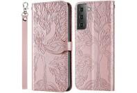 Samsung Galaxy S21 FE 5G Cases (19)