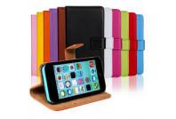 iPhone 5C Cases (13)