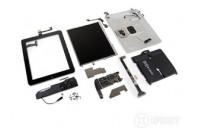 iPad 1 Parts (5)