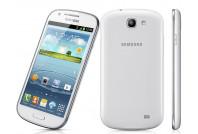 Samsung Galaxy Express i8730 Parts (2)